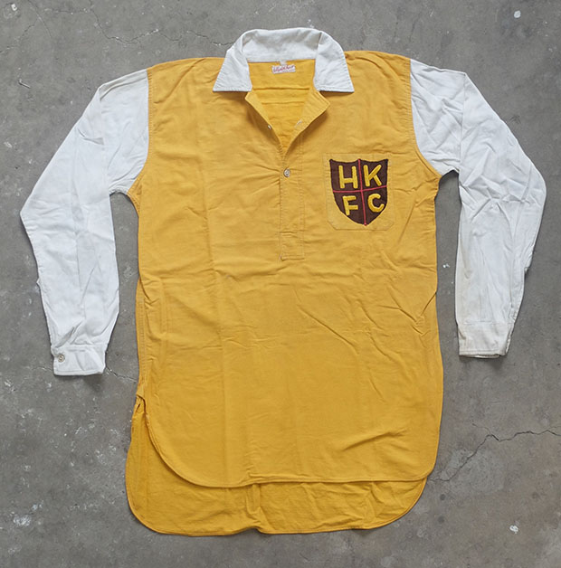 1940s Lillywhites White & Yellow Sports Shirt (01122)